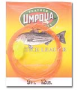 1653/Umpqua-Power-Taper-Practice-Leader
